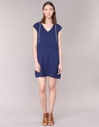 Υφασμάτινα Γυναίκα Κοντά Φορέματα Casual Attitude GELLE MARINE