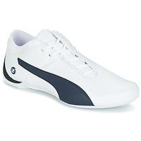 Παπούτσια Άνδρας Χαμηλά Sneakers Puma FUTURE CAT BMW Άσπρο