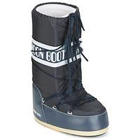 Παπούτσια Snow boots Moon Boot MOON BOOT NYLON DENIM
