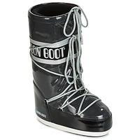 Παπούτσια Γυναίκα Snow boots Moon Boot MOON BOOT STARRY Black / άσπρο