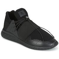 Παπούτσια Άνδρας Χαμηλά Sneakers Asfvlt EVOLUTION MID Black