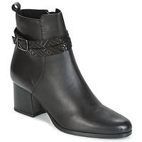 Παπούτσια Γυναίκα Μποτίνια Tamaris BORISA Black