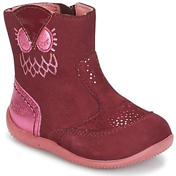 Παπούτσια Κορίτσι Μπότες Kickers BRETZELLE Ροζ / Fonce