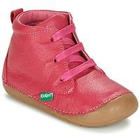 Παπούτσια Κορίτσι Μπότες Kickers SONICE Fuchsia