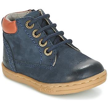 Παπούτσια Αγόρι Μπότες Kickers TACKLAND MARINE