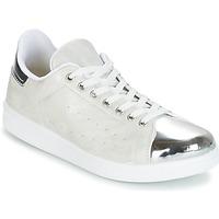 Παπούτσια Γυναίκα Χαμηλά Sneakers Yurban HETTANE Grey / Silver