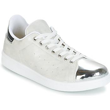 Xαμηλά Sneakers Yurban HETTANE