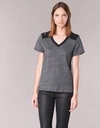 Υφασμάτινα Γυναίκα T-shirt με κοντά μανίκια Casual Attitude HINE Grey