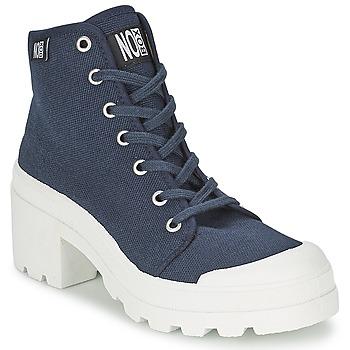 Ψηλά Sneakers No Box GALIA