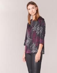 Υφασμάτινα Γυναίκα Μπλούζες Armani jeans DRENIZ Black