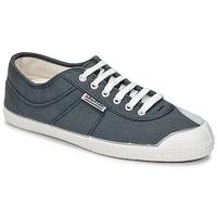 Παπούτσια Άνδρας Χαμηλά Sneakers Kawasaki BASIC Grey