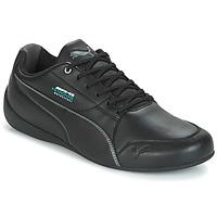 Παπούτσια Άνδρας Χαμηλά Sneakers Puma MAMGP DRIFT CAT 8 Black