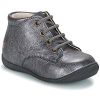 Παπούτσια Κορίτσι Μπότες GBB NAOMI Silver