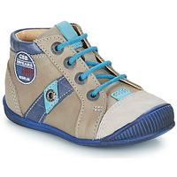 Παπούτσια Αγόρι Μπότες GBB SILVIO Beige / Μπλέ