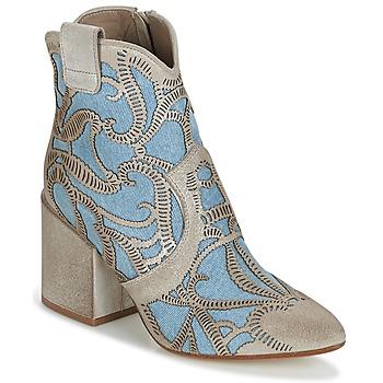 Παπούτσια Γυναίκα Μποτίνια Now MOVIDA Beige / Jeans