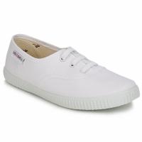 Παπούτσια Παιδί Χαμηλά Sneakers Victoria INGLESA LONA KID άσπρο