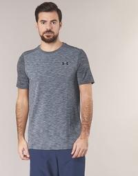 Υφασμάτινα Άνδρας T-shirt με κοντά μανίκια Under Armour THREADBORNE SEAMLESS SS Grey