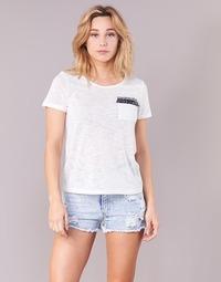 Υφασμάτινα Γυναίκα T-shirt με κοντά μανίκια Yurban ITNOLA Ecru