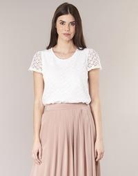 Υφασμάτινα Γυναίκα Μπλούζες Betty London I-LOVI Άσπρο