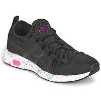 Παπούτσια Γυναίκα Χαμηλά Sneakers Asics HYPER GEL-SAI W Black / Μπλέ / Ροζ