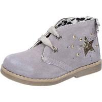 Παπούτσια Κορίτσι Μποτίνια Didiblu AD978 Μπεζ