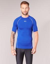 Υφασμάτινα Άνδρας T-shirt με κοντά μανίκια Under Armour UA HG ARMOUR SS COMPRESSION Μπλέ