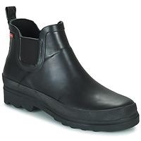 Παπούτσια Γυναίκα Μπότες βροχής Sanita FELICIA Black
