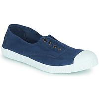 Παπούτσια Χαμηλά Sneakers Victoria 6623 Marino