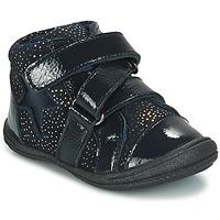 Παπούτσια Κορίτσι Μπότες André STAR Marine