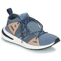 Παπούτσια Γυναίκα Χαμηλά Sneakers adidas Originals ARKYN W Grey / Beige