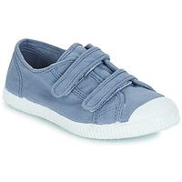 Παπούτσια Παιδί Χαμηλά Sneakers André LITTLE SAND Μπλέ