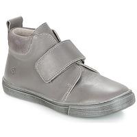 Παπούτσια Αγόρι Μπότες Citrouille et Compagnie JOJAMO Grey